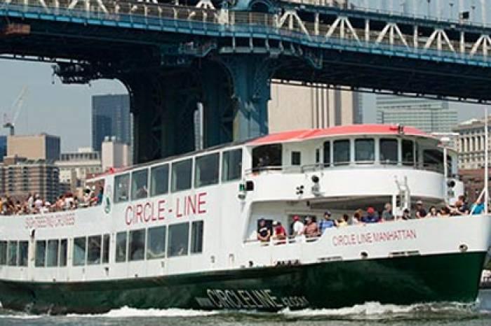 Landmark Cruise